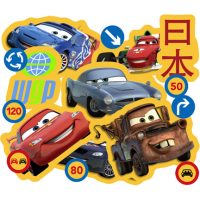 cars__confetti.JPG